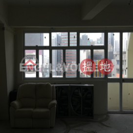 Studio Flat for Sale in Wong Chuk Hang|Southern DistrictRemex Centre(Remex Centre)Sales Listings (EVHK44214)_0
