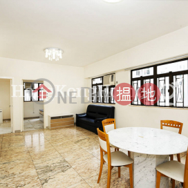 3 Bedroom Family Unit for Rent at Greenland Garden Block A|Greenland Garden Block A(Greenland Garden Block A)Rental Listings (Proway-LID138025R)_0