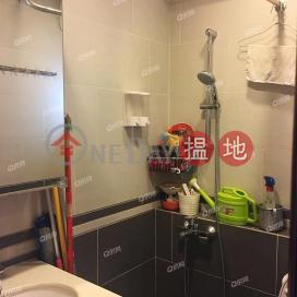 交通方便,開揚遠景,即買即住《安曉閣 (13座)買賣盤》 安曉閣 (13座)(Block 13 On Hiu Mansion Sites D Lei King Wan)出售樓盤 (QFANG-S83891)_0