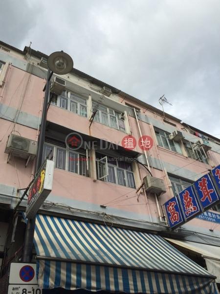 San Hong Street 51 (San Hong Street 51) Sheung Shui 搵地(OneDay)(2)