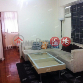核心地段,實用三房,即買即住,交通方便《怡華大廈買賣盤》 怡華大廈(Yee Wah Mansion )出售樓盤 (XGGD774400094)_0