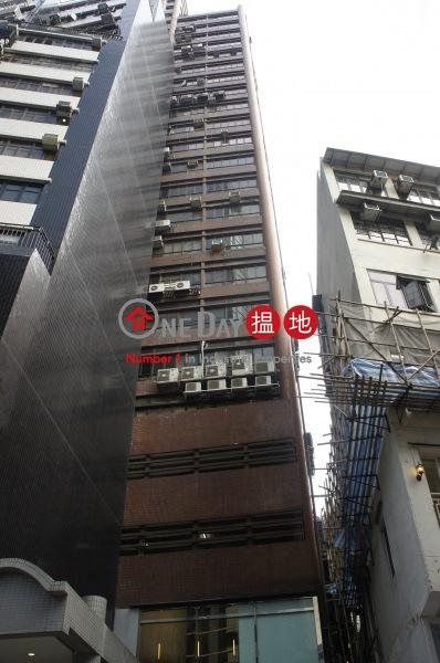 嘉寶商業大廈|中區嘉寶商業大廈 (Car Po Commercial Building)出租樓盤 (frien-03354)
