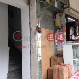 上海街286-288號,油麻地, 九龍