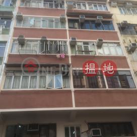 Yuet Ming Building|月明樓