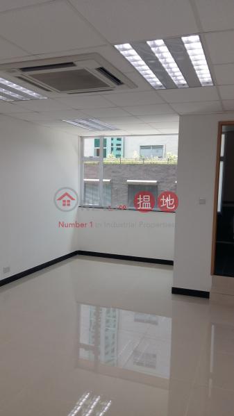 大德工業大廈2-12葵發路 | 葵青香港-出租-HK$ 5,600/ 月