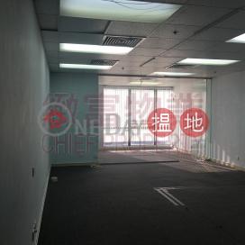 New Tech Plaza|Wong Tai Sin DistrictNew Tech Plaza(New Tech Plaza)Sales Listings (29175)_0
