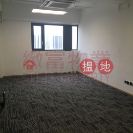 Prince Industrial Building|Wong Tai Sin DistrictPrince Industrial Building(Prince Industrial Building)Sales Listings (137573)_0