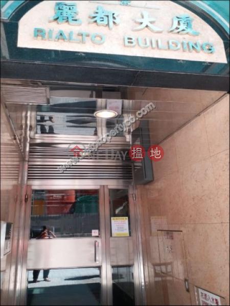 Rialto Building Low Residential Rental Listings HK$ 17,000/ month