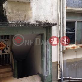 45 Ming Yuen Western Street|明園西街45號