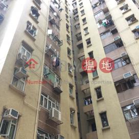 怡閣苑 怡秀閣 (G座),深水埗, 九龍