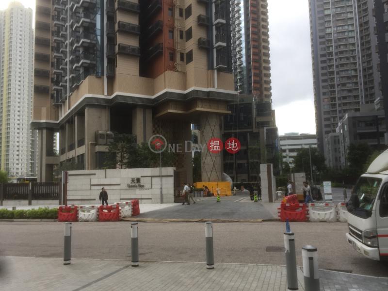 Ocean Waves Tower 3 (Ocean Waves Tower 3) Kowloon City|搵地(OneDay)(5)
