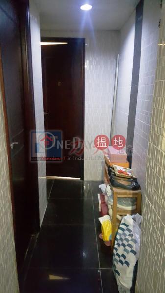 Fuk Sing House 63-69A福榮街   長沙灣-香港 出售 HK$ 534萬