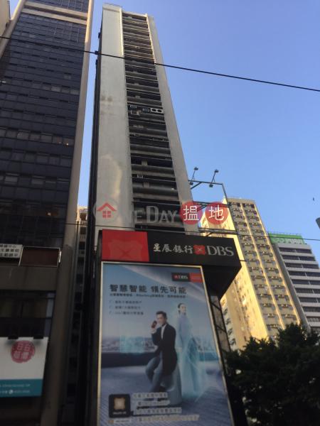 張寶慶大廈 (Chang Pao Ching Building) 灣仔|搵地(OneDay)(3)