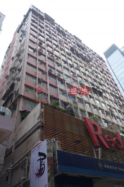 美漢大廈 (Malahon Apartments) 銅鑼灣|搵地(OneDay)(4)