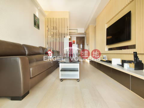 黃竹坑三房兩廳筍盤出售|住宅單位|深灣 1座(Marinella Tower 1)出售樓盤 (EVHK43903)_0