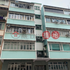 71 Maidstone Road,To Kwa Wan, Kowloon