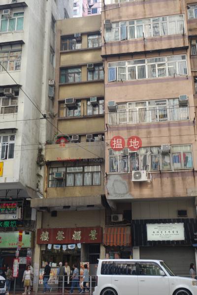 筲箕灣道122號 (122 Shau Kei Wan Road) 西灣河|搵地(OneDay)(1)