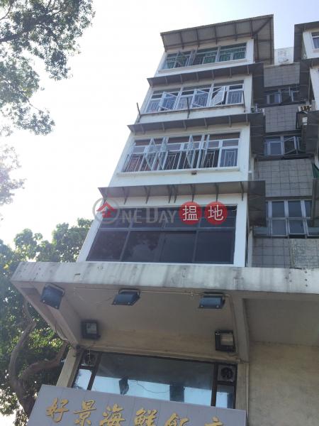 萬年街120號 (120 Man Nin Street) 西貢|搵地(OneDay)(2)