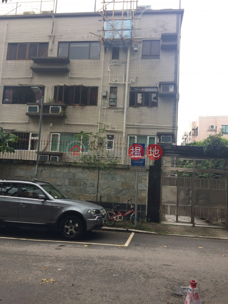 5 Verbena Road (5 Verbena Road) Yau Yat Chuen|搵地(OneDay)(3)