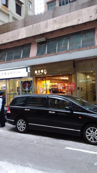 八達大廈 (Pak Tak Building) 銅鑼灣|搵地(OneDay)(1)