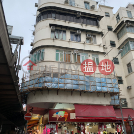 41 KOWLOON CITY ROAD,To Kwa Wan, Kowloon