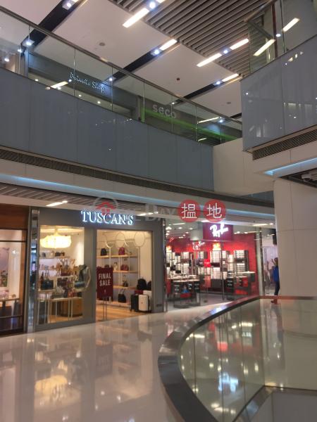 Isquare (Isquare) Tsim Sha Tsui|搵地(OneDay)(2)