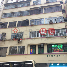 69C Waterloo Road,Mong Kok, Kowloon