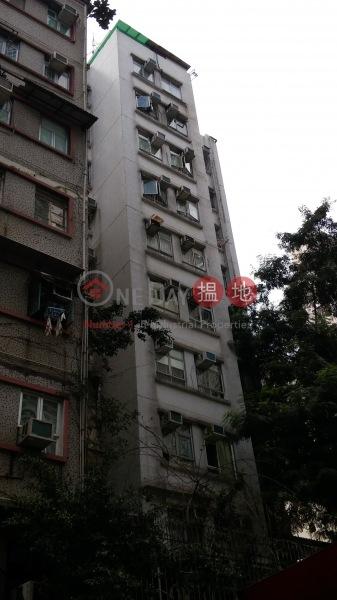 Wah Yan Court (Wah Yan Court) Wan Chai|搵地(OneDay)(2)