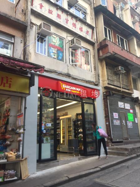 52 Second Street (52 Second Street) Sai Ying Pun 搵地(OneDay)(2)