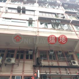 130 Temple Street,Yau Ma Tei, Kowloon