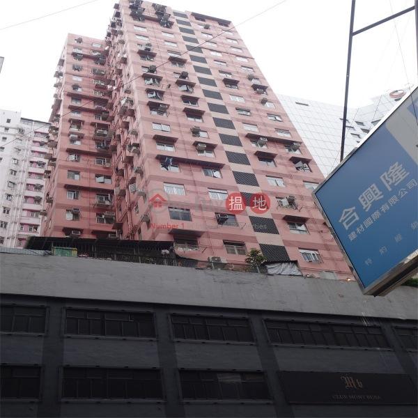 Sing Kong Building (Sing Kong Building) Wan Chai|搵地(OneDay)(4)