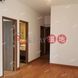 Heya Star Tower 2   1 bedroom Mid Floor Flat for Sale Heya Star Tower 2(Heya Star Tower 2)Sales Listings (QFANG-S88583)_3