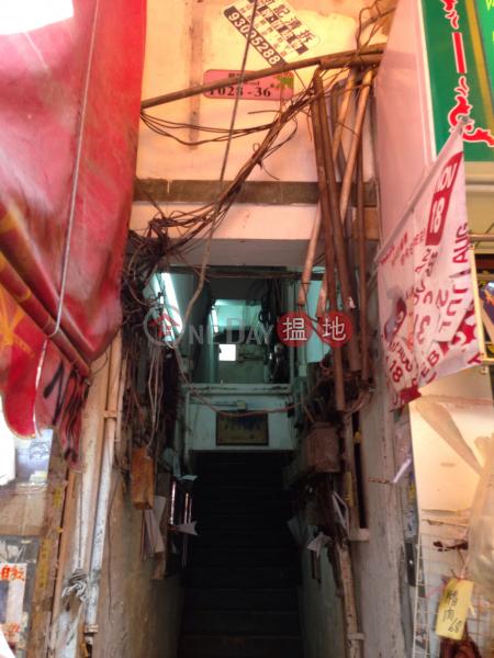 1032 Canton Road (1032 Canton Road) Mong Kok|搵地(OneDay)(1)