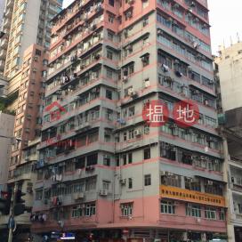 Tak Po Building|德寶大廈