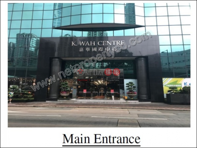 K Wah Centre | Low | Office / Commercial Property | Rental Listings | HK$ 49,000/ month