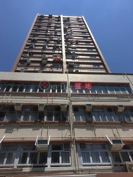 元新大廈 (Yuen San Building (Yuen Sun Mansion)) 元朗|搵地(OneDay)(2)