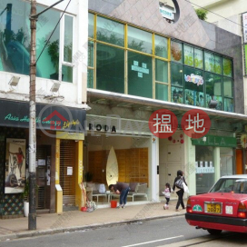 WONG NAI CHUNG ROAD|Wan Chai DistrictSouthern Pearl Court(Southern Pearl Court)Rental Listings (01B0084154)_3