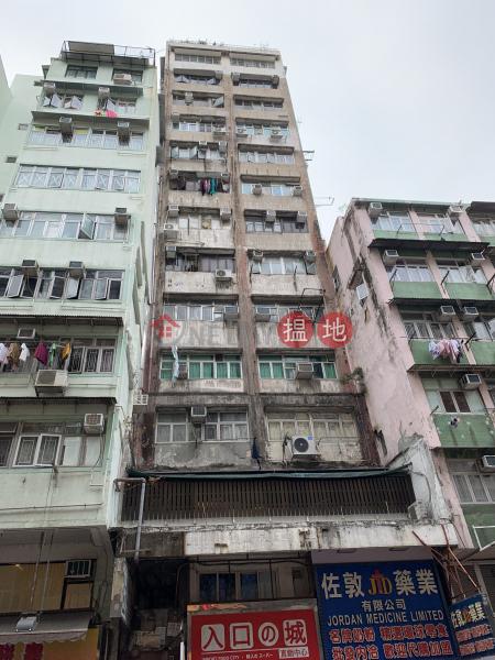 海豐大廈 (Hoi Fung Mansion) 佐敦|搵地(OneDay)(2)
