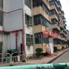 Cheung On House, Wo Lok Estate|和樂邨長安樓