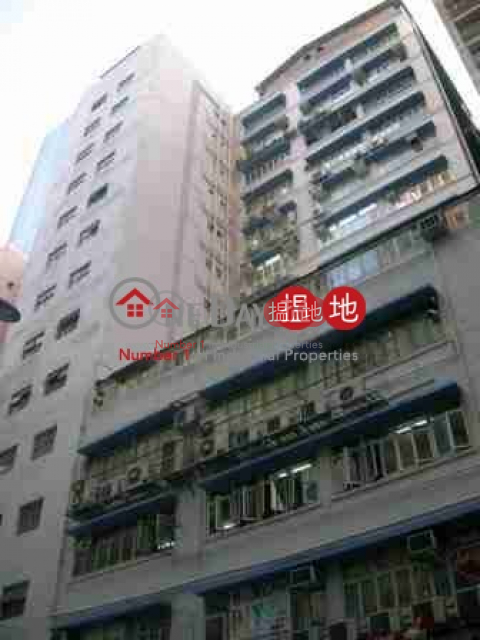 MANNING INDUSTRIAL BUILDING|Kwun Tong DistrictManning Industrial Building(Manning Industrial Building)Sales Listings (daisy-00132)_0
