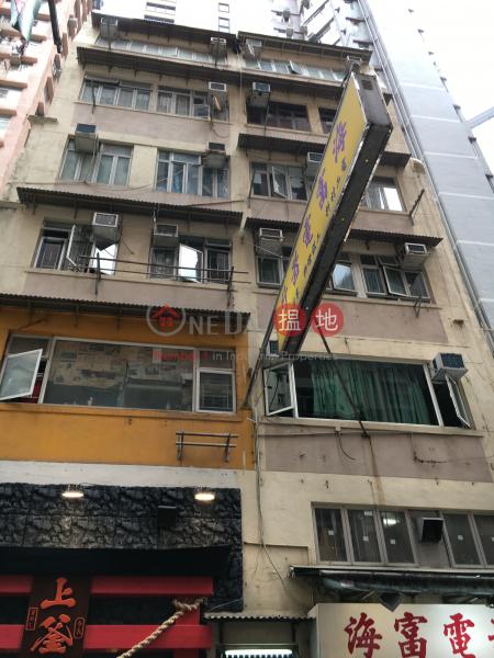 登龍街37-39號 (37-39 Tang Lung Street) 銅鑼灣 搵地(OneDay)(3)