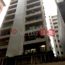 Observatory Mansion,Tsim Sha Tsui, Kowloon