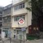 城皇街2A號 (2A Shing Wong Street) 西區城皇街2A號 - 搵地(OneDay)(1)