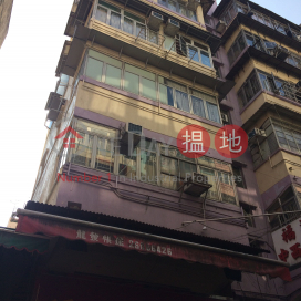 64 Ho Pui Street,Tsuen Wan East, New Territories