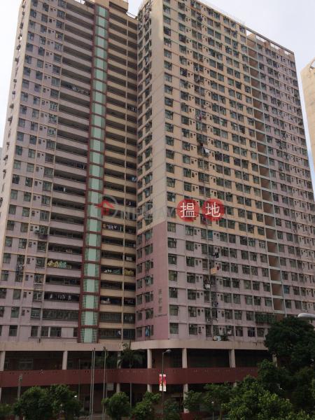 翠樟樓 (Tsui Cheung House Tsui Ping (North) Estate) 茶寮坳|搵地(OneDay)(2)