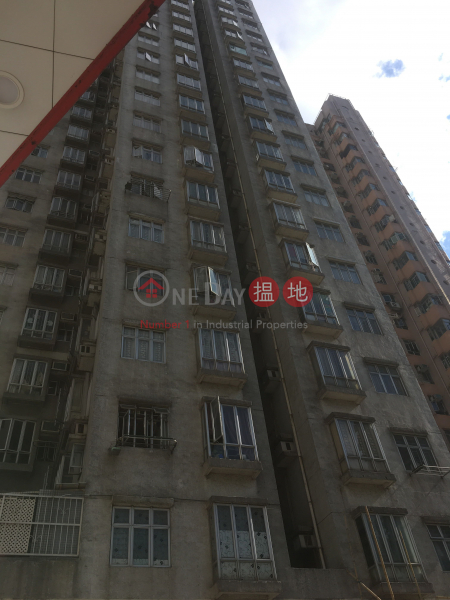 信發大廈 (Shun Fat Building) 元朗|搵地(OneDay)(3)