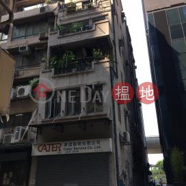 新街市街33號,上環, 香港島
