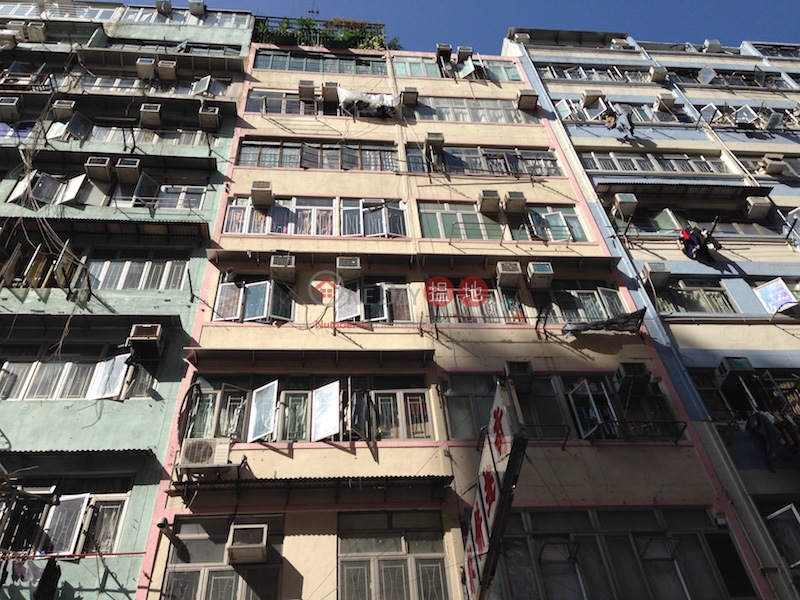 花園街133號 (133 Fa Yuen Street ) 旺角|搵地(OneDay)(2)