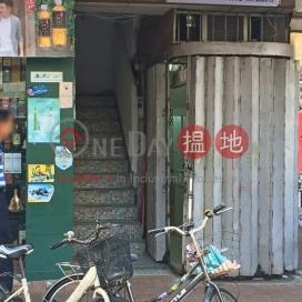 San Hong Street 11,Sheung Shui, New Territories
