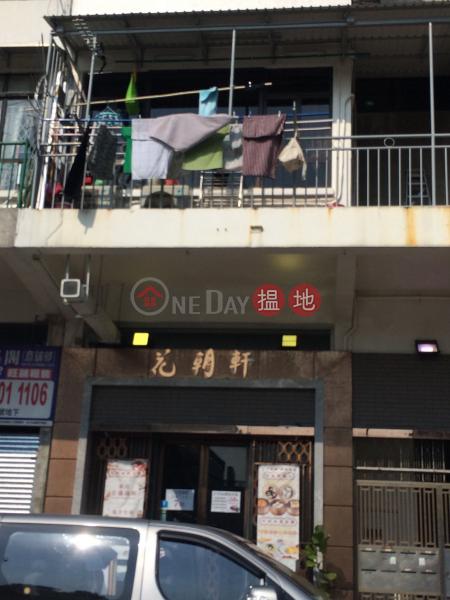 萬年街79號 (79 Man Nin Street) 西貢|搵地(OneDay)(3)